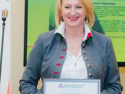 Наталія Колодницька (Нетовкіна)