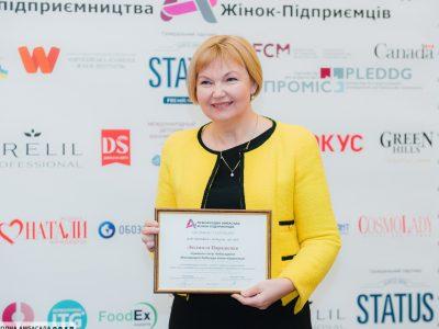 Людмила Паращенко