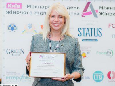 Ольга Редзюк