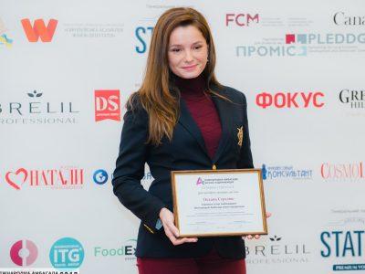 Оксана Середюк