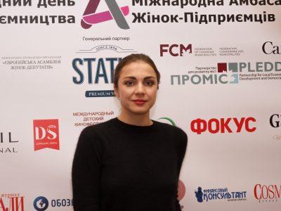 Христина Ставська