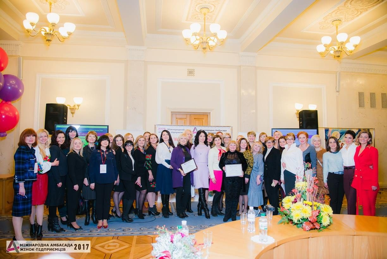 У колонній залі Верховної Ради відзначили Міжнародний день жіночого підприємництва