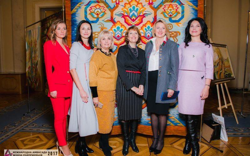 Інтерфакс Україна – Україна долучається до святкування Міжнародного дня жіночого підприємництва