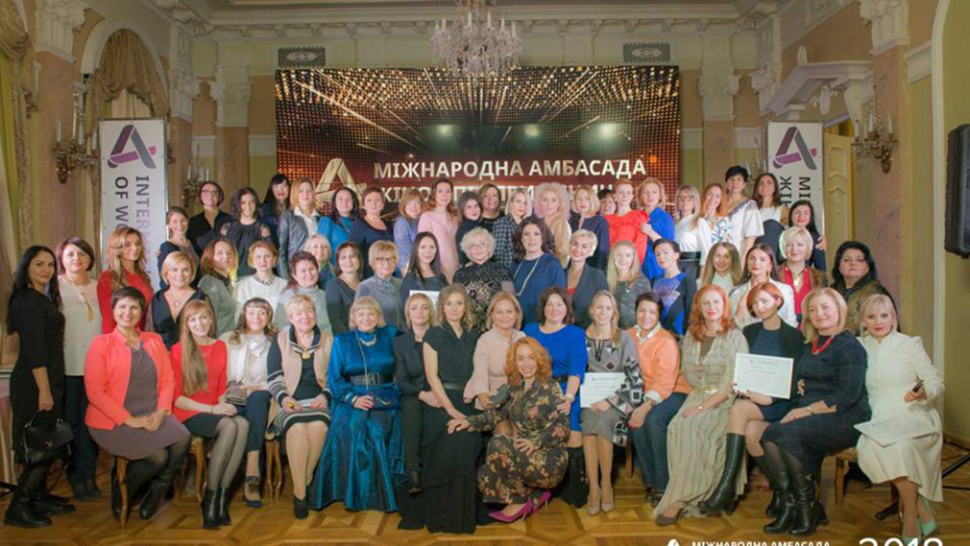 В Україні вже втретє відзначили Всесвітній день жіночого підприємництва (WED)